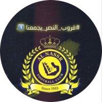 رتويت قروب النصر يجمعنا 1 💛💛