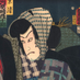 Japan's Edo Period Art
