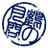 つるみかプチオンリー【鶴の月問い2】