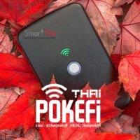 ThaiPokefi - @ThaiPokefi Twitter Profile and Downloader | Twipu