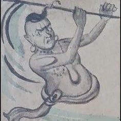 Image result for ஆழ்வார்கடியான்