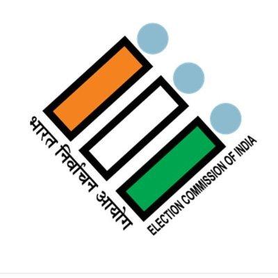 DEO @ Thanjavur, Tamil Nadu - Elections2019 on Twitter:
