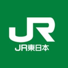 JR東日本【東海道方面】運行情報 (公式)