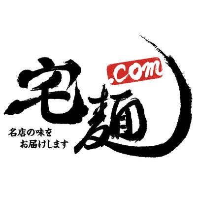 宅麺.com @taku_men