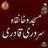 @KhanqahSQ Profile picture