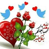 Hussein85165437