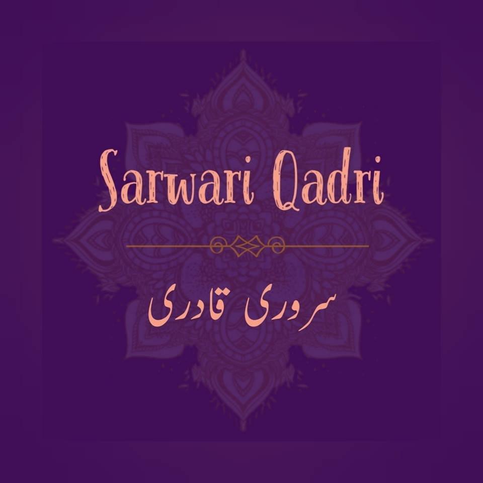 Sarwari Qadri Saints