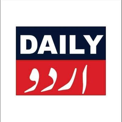 Daily Urdu