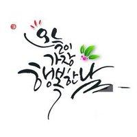 JaehongHa