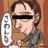 うっちー (@fujisan79)