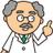 博士と環太のEA21/ISO14001