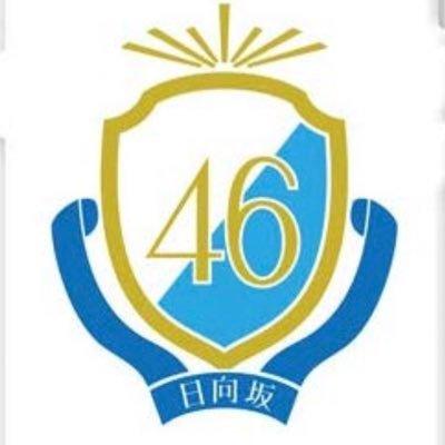日向坂46通信