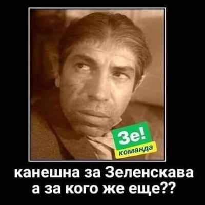 У меня есть банка с бирками освобожденных украинских политузников. Пока она на половину пустая, но заполнится совсем скоро, - Зеленский - Цензор.НЕТ 852