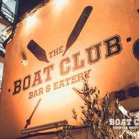 The Boat-Club Durham