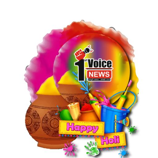 First Voice News