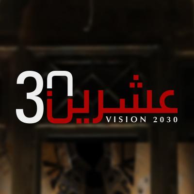 @Vision2030LBCI