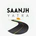Saanjh Yatra