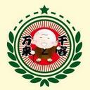 木村一寿 (@01097net) Twitter