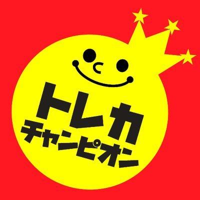 トレカチャンピオン大須店@メルペイ使えるようになりました!
