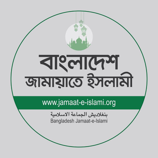 Bangladesh Jamaat-e-Islami