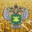 Управление Россельхознадзора по Самарской области