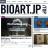 bioart.jp