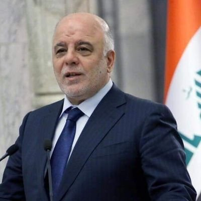 Haider Al-Abadi حيدر العبادي