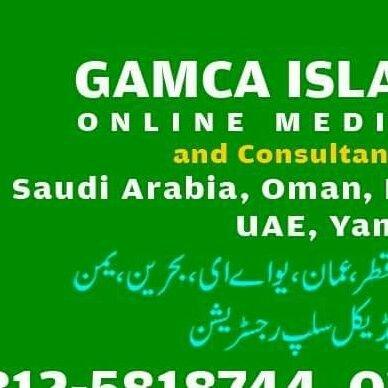 Gamca Islamabad (@gamcaislamabad)   تويتر