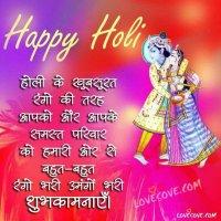 AjitKum61664648