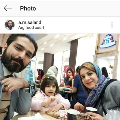 Image result for طناز کلاهچیان