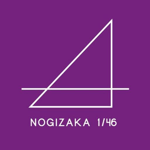 46 まとめ 乃木坂 46