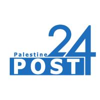 Palestine Post 24