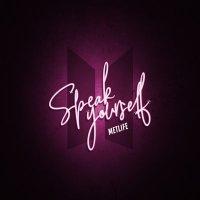 Speak Yourself Tour Project MetLife D1