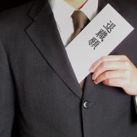 沖縄ブラック企業情報