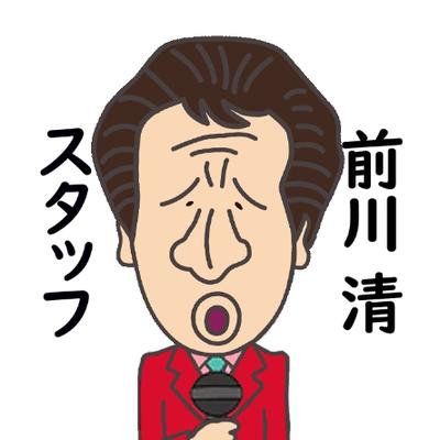 """前川清 on Twitter: """"#猫の日 #2..."""