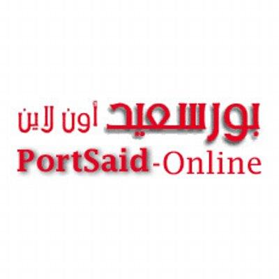 Portsaid online