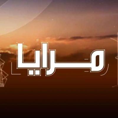 @Maraya_Elnojoum