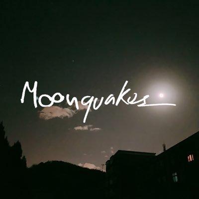 _Moonquakes__
