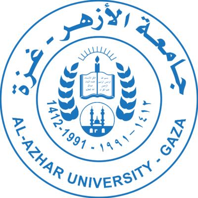 Bilderesultat for جامعة الازهر غزة