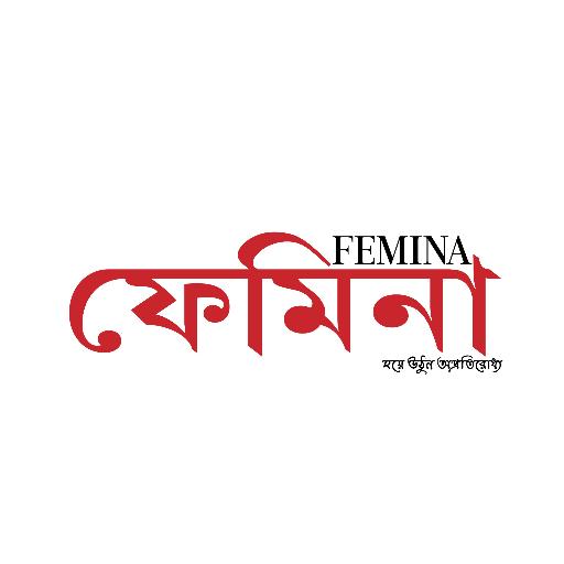 @feminabangla