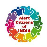 Chowkidar Citizen's Voice जागरूक नागरिक की आवाज़ 📢