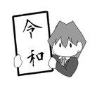 chirumi_ygo