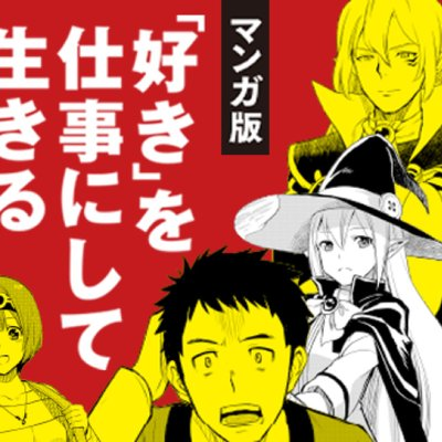 1b3bb1f2df3d 堀江貴文(Takafumi Horie) on Twitter: