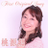 奥田美和@ITと歌と転勤族パワーで広報PR改革!/ TK-Miwa@ゆるふわ癒し系ボーカル