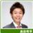 島田秀平非公式占い最新情報bot