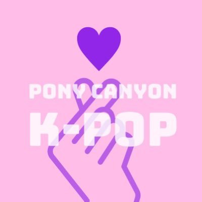 ポニーキャニオン K-POP (@PC_KPOP_OST) | Twitter