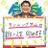BS7ch_takeyama