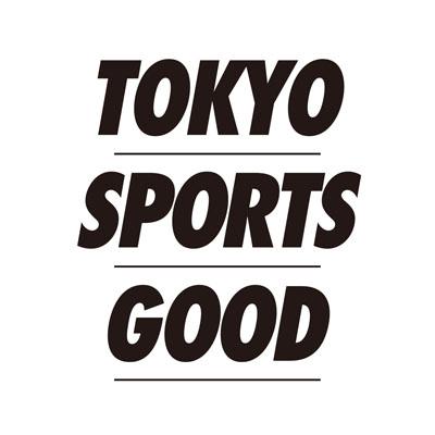 TOKYO SPORTS GOOD 公式アカウント