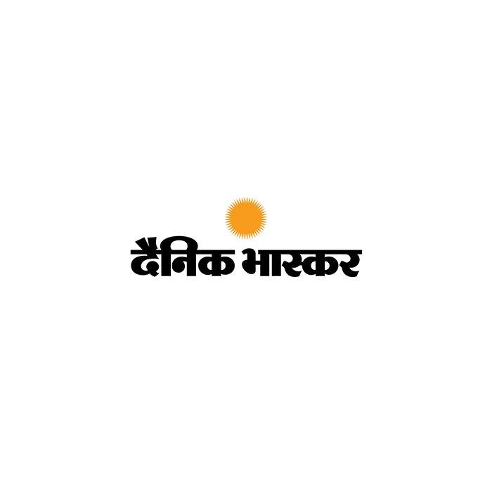 Dainik Bhaskar, Uttarakhand
