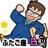 小菅 浩 (@silentvoice3313)